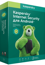 Купить Kaspersky Internet Security для Android в ИБР