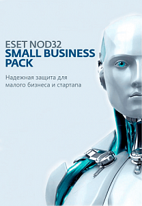 Купить ESET NOD32 Small Business Pack в ИБР